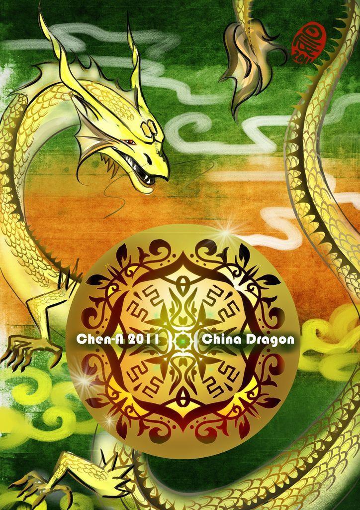 中國龍China Dragon-金龍-晨安0722.jpg