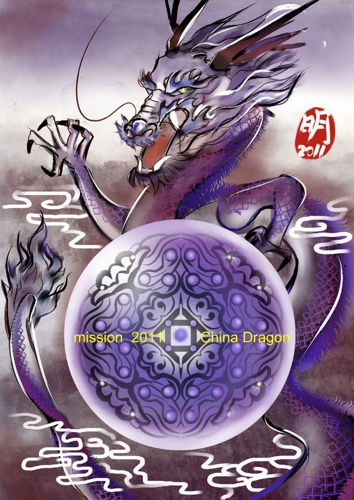 中國龍China Dragon-紫龍-李明憲.jpg