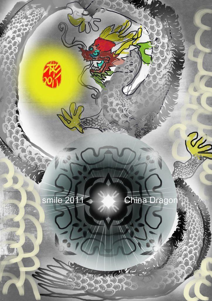 中國龍China Dragon-銀龍珠-張阿彬.jpg