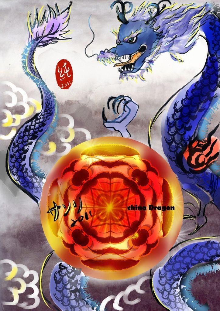 中國龍China Dragon-藍龍珠-張純瑜.jpg