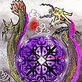 中國龍China Dragon-靛龍珠-陳九如.jpg