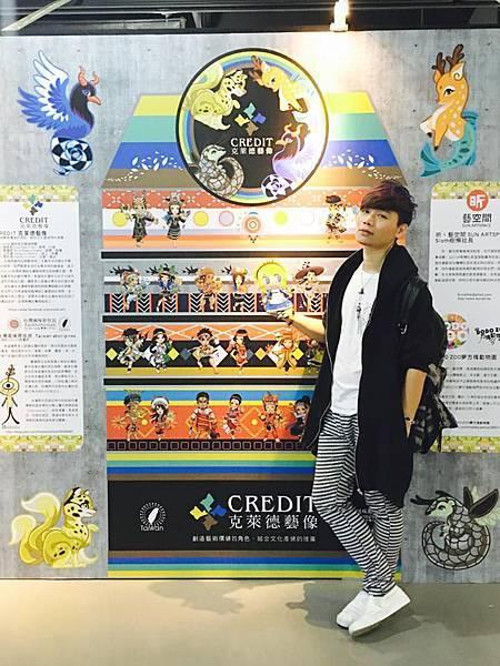★【twa'omas塔哇歐瑪司Story-★ ★【台灣風味原住民Taiwan Aboriginal Story】角色民族服裝創作/心夢展覽授權合作By Hoelex浩理斯