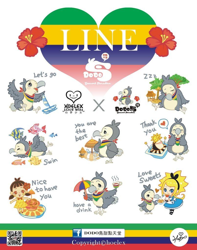 LINE貼圖-DODO鳥甜點天堂-By Hoelex.JPG
