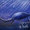 侏儸紀公園-張淑鳳-蛇頸龍_bak.jpg