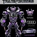 Transformer變形金剛-奧迪R4紫色跑車-莊小晴.jpg