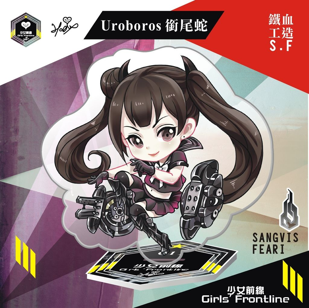 HOELEX-少女前線第一版-壓克力立牌-方型8版07.jpg