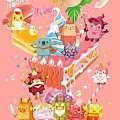Summer ice Dessert 夏日冰甜點(四)水蜜桃季.JPG
