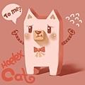 DODO方塊Cat逆愛喵喵(心心).jpg