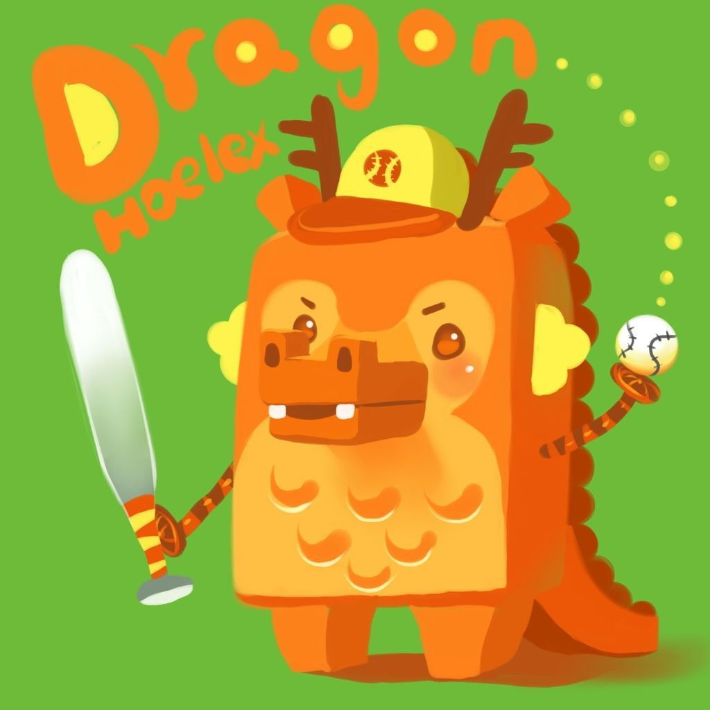 DODO方塊Dragon 中國棒球龍(龍龍).jpg