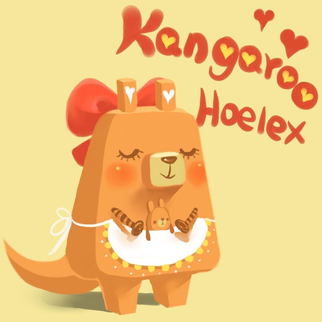 DODO方塊Kangaroo保母慈愛袋鼠(咪咪).jpg