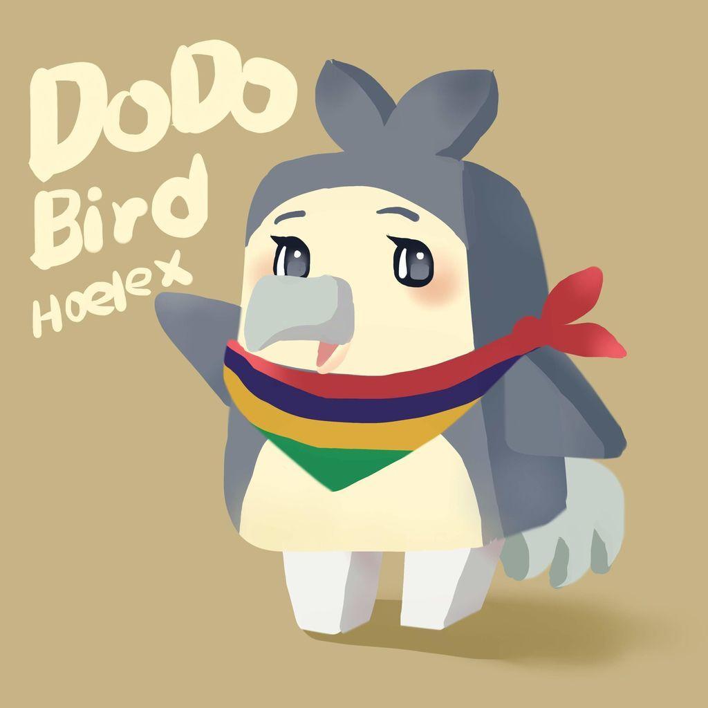DODO方塊DoDo Bird 豆豆鳥(豆豆)09.jpg