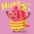 DoDo方塊-Hippo河馬-hoelex07.jpg