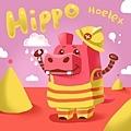 DoDo方塊-Hippo河馬-背景版-hoelex09.jpg