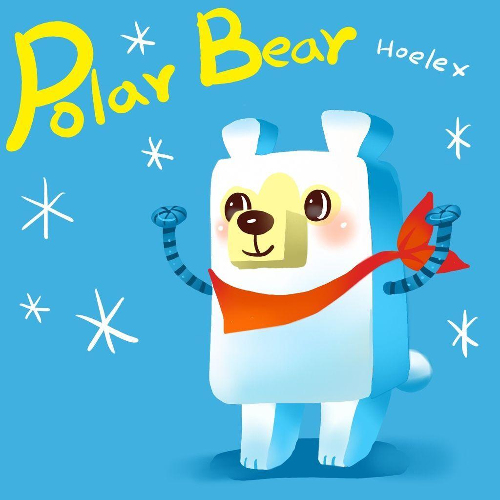 DODO方塊polar bear力量北極熊.jpg
