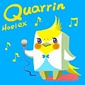 DODO方塊-Quarrion玄鳳歌手-HOELEX.jpg