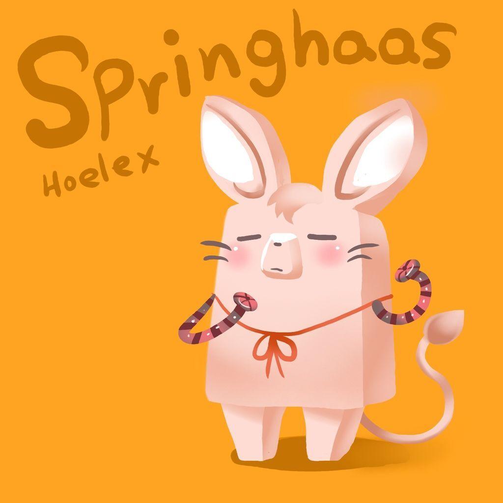 DODO方塊springhaas 淡定跳跳鼠.jpg