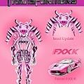 Transformers變形金剛-sophie ferrari txx k.jpg