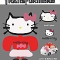 Transformers變形金剛-kitty貓-林曉蝶.jpg