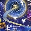 Universe Star 宇宙星球 - 星星Star-hoelex12.jpg