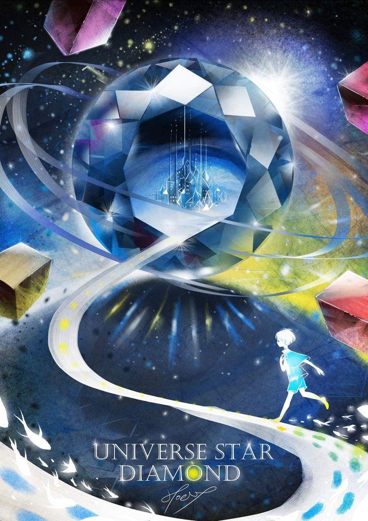 Universe Star 宇宙星球 - diamond鑽石星球-hoelex12.jpg