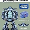 Transformers變形金剛-stitch-莊亞眉.jpg