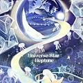 Universe Star 宇宙星球 -海王星 Neptune -林佳柔-淺暖.jpg