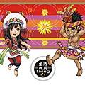twaomas塔哇歐瑪司-台灣風味原住民-hoelex生活教材設計插畫篇-02