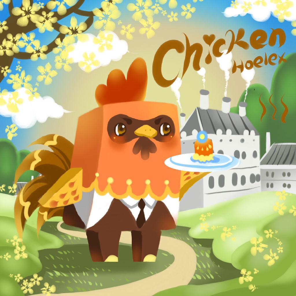 DODO方塊-Chicken嚴格雞管家-HOELEX(背景).jpg
