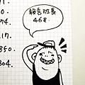 00★【HOELEX大兵日記】30天新訓莒光簿 現今身為現役軍人!新訓的一個月是難忘的記憶! 也是不適應的開始!但讓我知道珍惜外面的自由! ★【HOELEX大兵手繪日記>