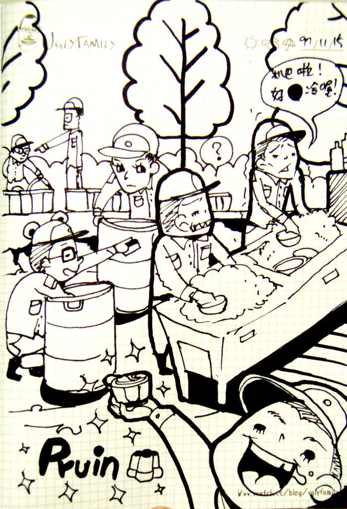 07★【HOELEX大兵日記】30天新訓莒光簿 現今身為現役軍人!新訓的一個月是難忘的記憶! 也是不適應的開始!但讓我知道珍惜外面的自由! ★【HOELEX大兵手繪日記%3E
