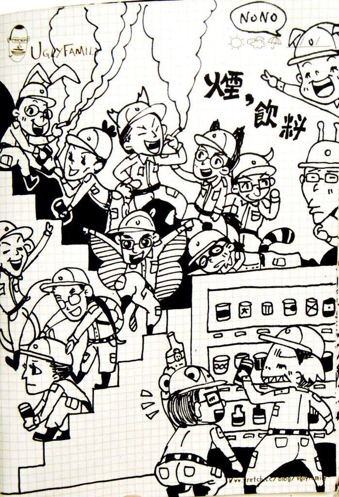14★【HOELEX大兵日記】30天新訓莒光簿 現今身為現役軍人!新訓的一個月是難忘的記憶! 也是不適應的開始!但讓我知道珍惜外面的自由! ★【HOELEX大兵手繪日記%3E