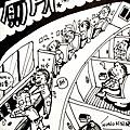 19★【HOELEX大兵日記】30天新訓莒光簿 現今身為現役軍人!新訓的一個月是難忘的記憶! 也是不適應的開始!但讓我知道珍惜外面的自由! ★【HOELEX大兵手繪日記>