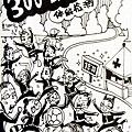 25★【HOELEX大兵日記】30天新訓莒光簿 現今身為現役軍人!新訓的一個月是難忘的記憶! 也是不適應的開始!但讓我知道珍惜外面的自由! ★【HOELEX大兵手繪日記>