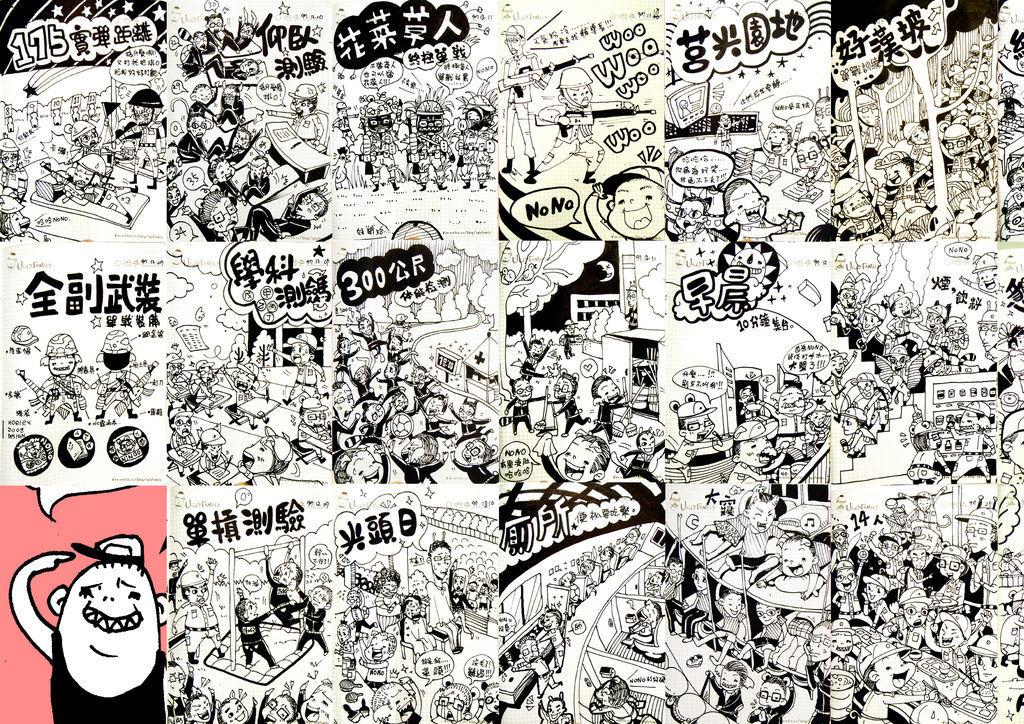 HC拷貝★【HOELEX大兵日記】30天新訓莒光簿 現今身為現役軍人!新訓的一個月是難忘的記憶! 也是不適應的開始!但讓我知道珍惜外面的自由!