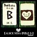 【ALICE MISA 夢的占卜】Barkana(誕生).jpg