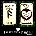【ALICE MISA 夢的占卜】Ansuz(信使).jpg