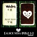 【ALICE MISA 夢的占卜】Alice Misa(宇宙).jpg