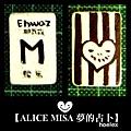 【ALICE MISA 夢的占卜】Ehwaz(駿馬).jpg