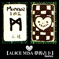 【ALICE MISA 夢的占卜】Mannaz(人性).jpg
