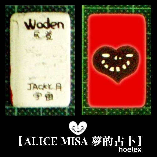 【ALICE MISA 夢的占卜】Jacky 月(宇宙).jpg