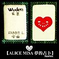 【ALICE MISA 夢的占卜】Rabbit L(宇宙).jpg