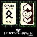 【ALICE MISA 夢的占卜】Othila(家庭).jpg