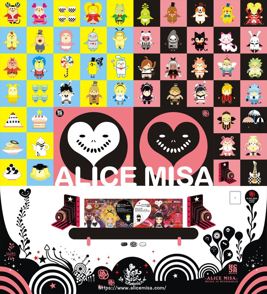 ★【Paper Doll紙公仔Hoelex創作】心夢公仔玩具版【ALICE MISA】HOELEX
