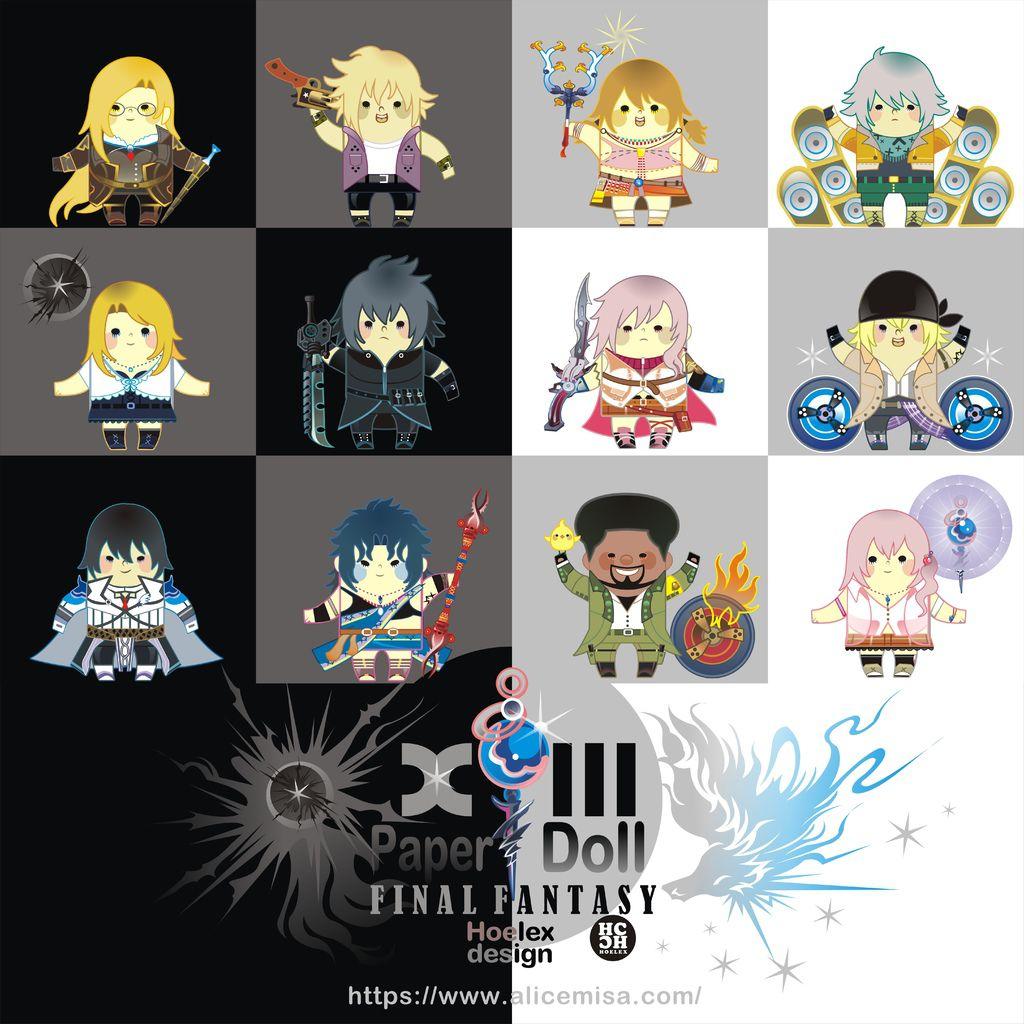 ★【Paper Doll紙公仔Hoelex創作】心夢公仔玩具版【太空戰士 13(Final Fantasy XIII】