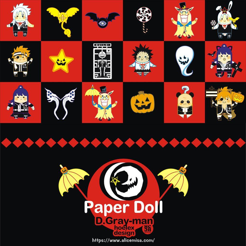 ★【Paper Doll紙公仔Hoelex創作】心夢公仔玩具版【驅魔少年(萬聖節之變身舞會】