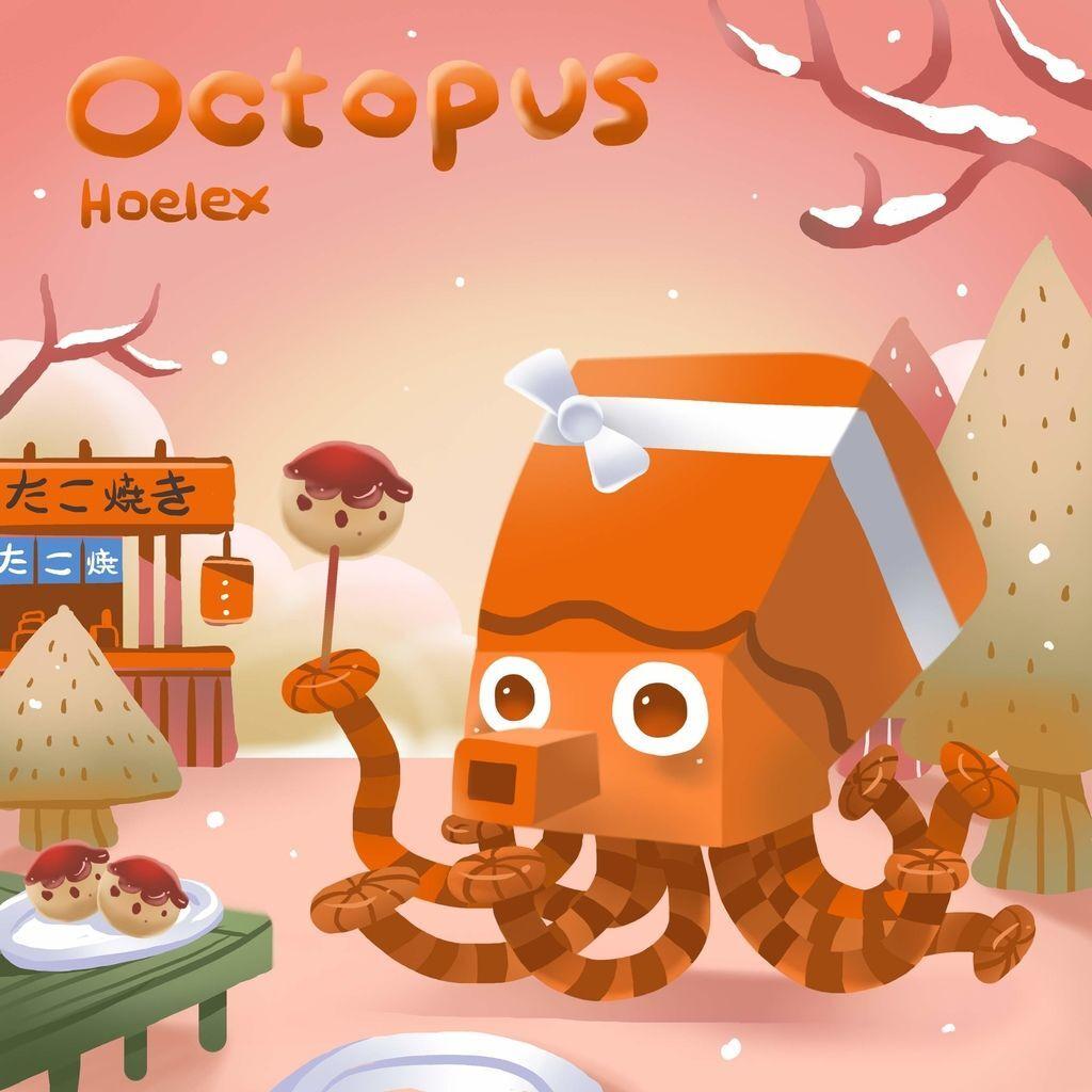 DODO ZOO方快動物-Octopus 章魚燒燒-hoelex14.jpg