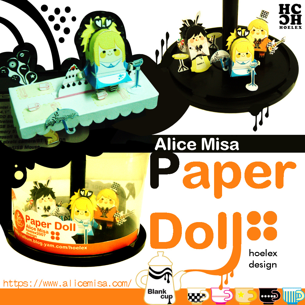 ALICE--MISA公仔娃娃(實體)D.jpg