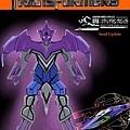 Transformers變形金剛-500TYPE EVA-閑.jpg
