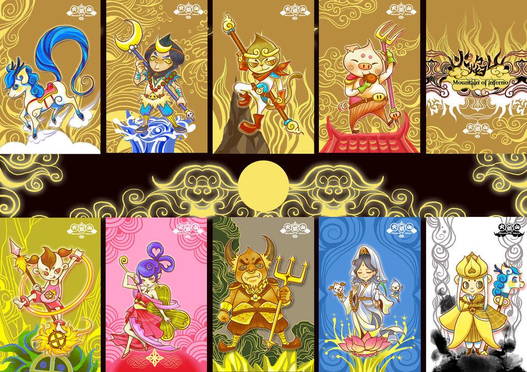 西遊記-卡片10全部人.jpg
