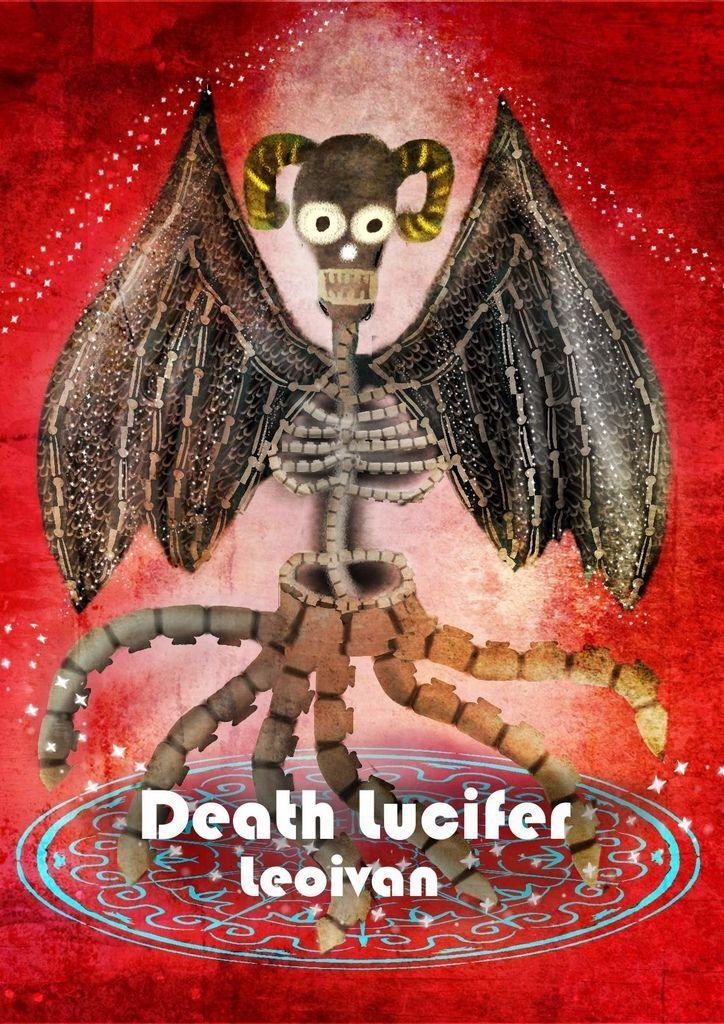 神奇守護幻獸-召喚魔法生物-骨-死神路西法Death Lucifer-詹惠雯.jpg